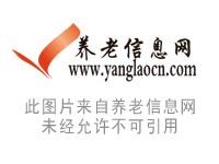 在北京老年人住在居民养老院的好处